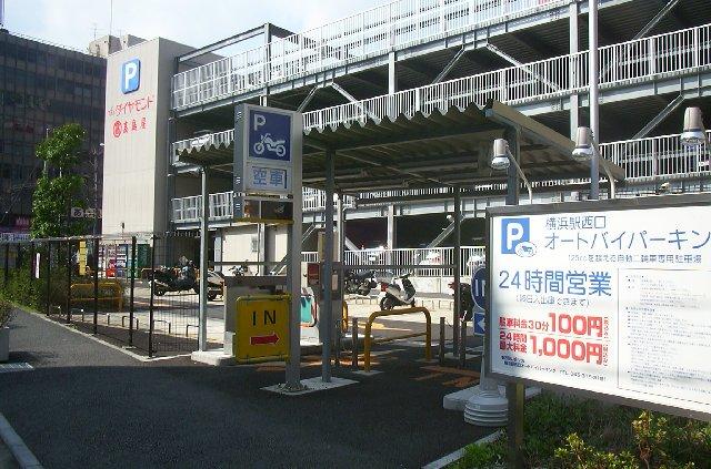 駅 駐 車場 横浜