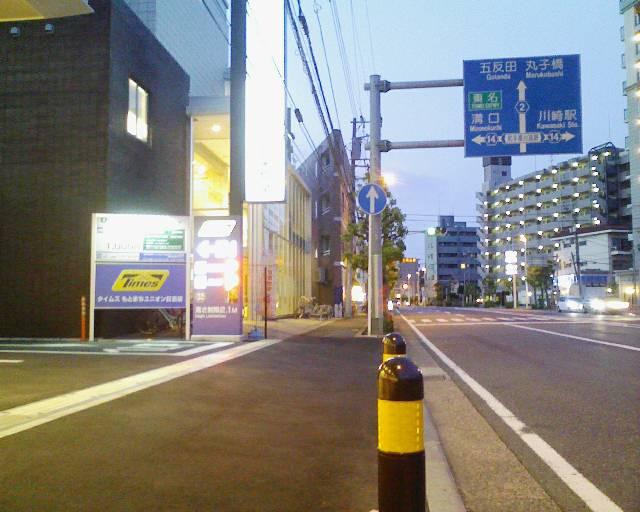 元町 ユニオン 日吉
