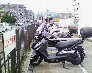自転車の 自転車 登録 変更 千葉 : バイクを停めたい。~バイク ...